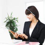Skypeの有料版と無料版の違いとは?Skype for Business との出来ることの違いは?